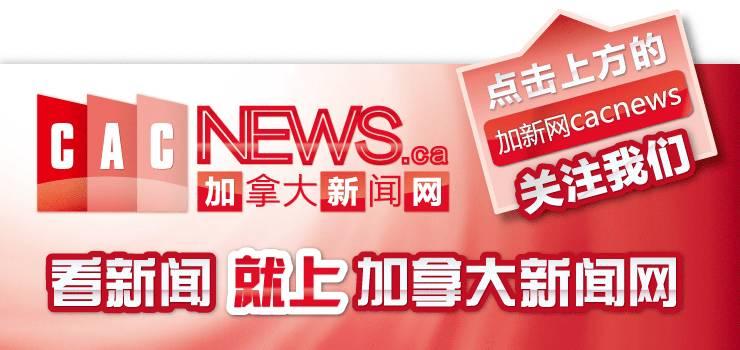 海外买房新闻